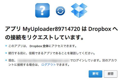 dropbox-oauth