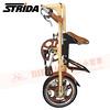 186-200 STRIDA 16吋LT版折疊單車(碟剎)奶油黃色2013年版2
