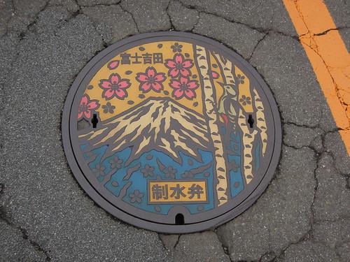 マンホール 富士吉田市