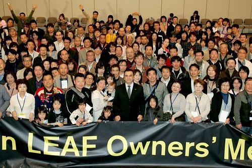 Nissan LEAF Owners' Meeting in 大阪 記念撮影