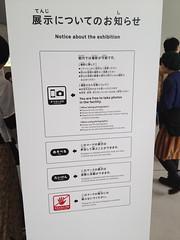 130328 design_ah