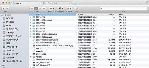 スクリーンショット 2013-04-03 10.30.23