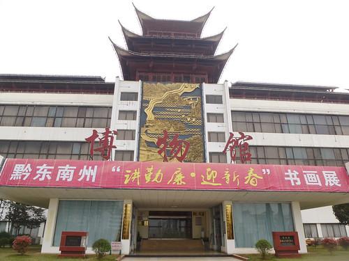 Guizhou13-Kaili-Ville (8)