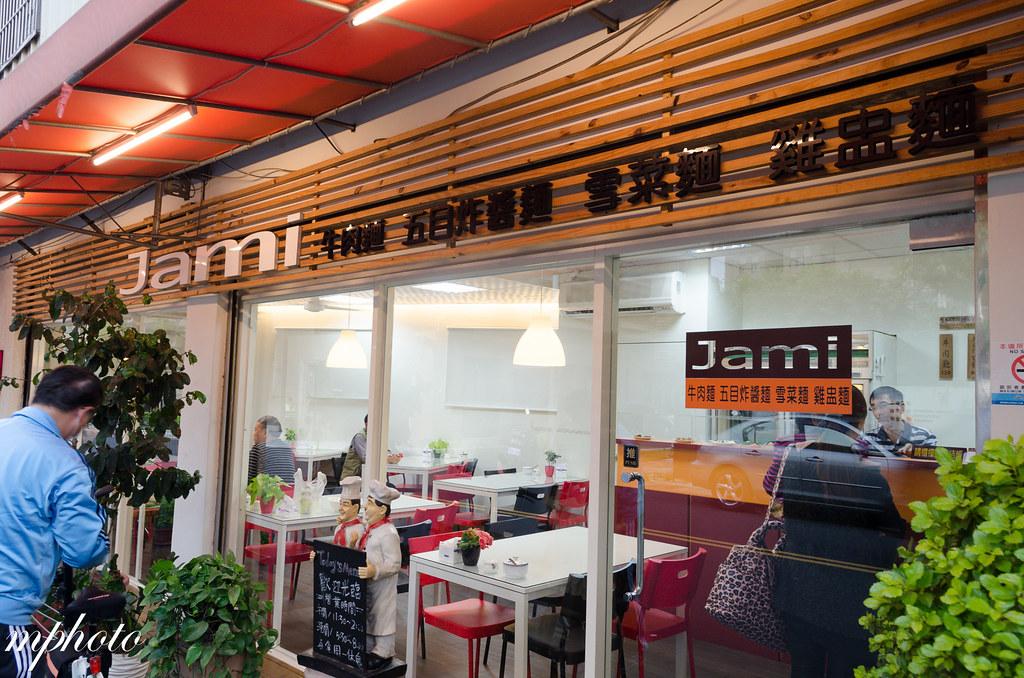 台中 外帶美食 JAMI 拉麵