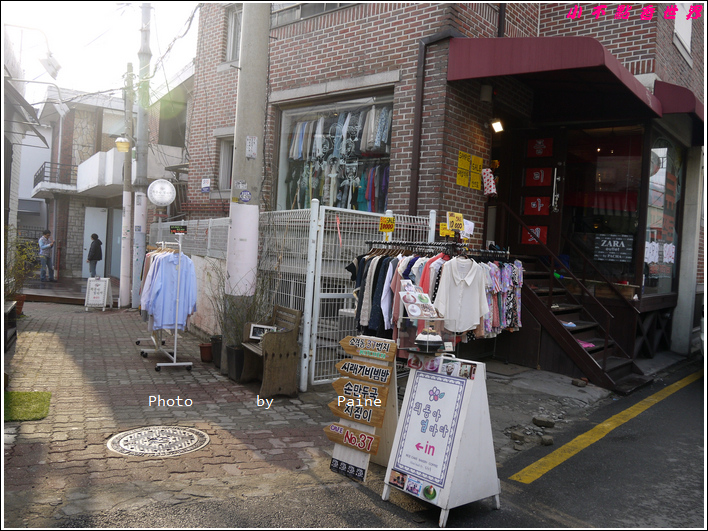 0402仁寺洞 희동아엄마다韓式年糕蛋糕店 (1).JPG