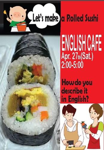 4月27日(土)午後2時〜5時 English Cafe