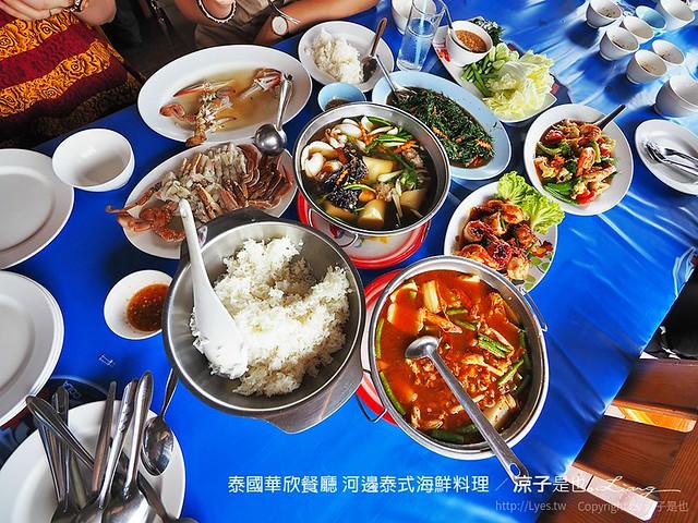 泰國華欣餐廳 河邊泰式海鮮料理 20