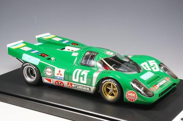 Porsche 917K Tetsu Ikuzawa