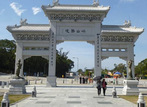 HK13-Lantau2-Bouddha geant (57)