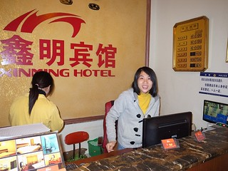ホテルのお姉さん