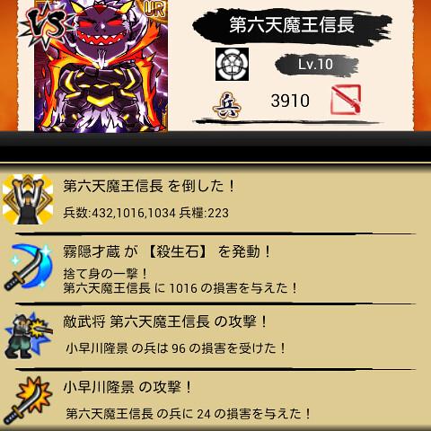 device-2013-02-25-033716
