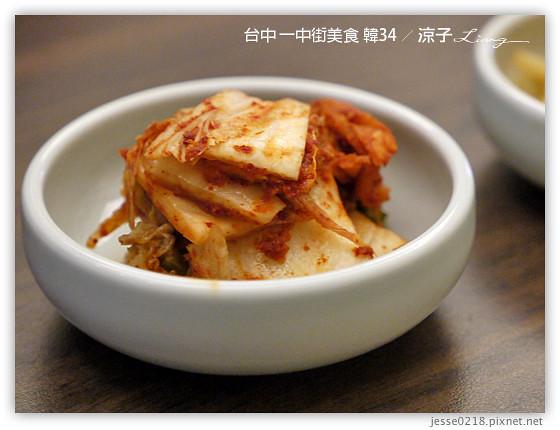 台中 一中街美食 韓34 11