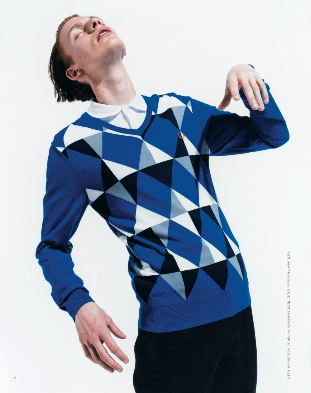 Fred Perry Men's Authentic Collection SS13_005Daniel Bitsch-During