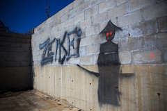 Zensei Two