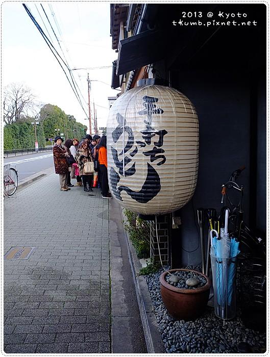 山元麵藏 (2).jpg