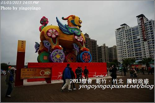 新竹竹北_2013燈會DSC00022