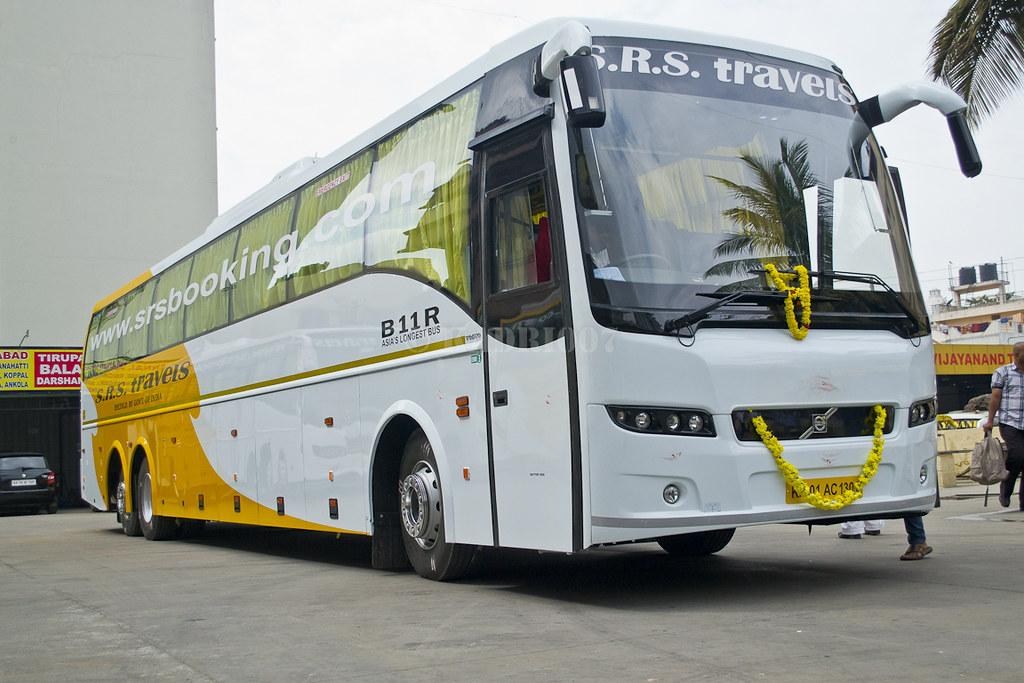 #, T.S.P. Road, Opp-Bangalore Medical College, Kalasipalyam, Bangalore Landline: + + +
