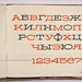 Cyrillic Hellenic Wide by Nick Sherman