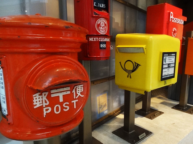 international mailboxes - washington dc museums