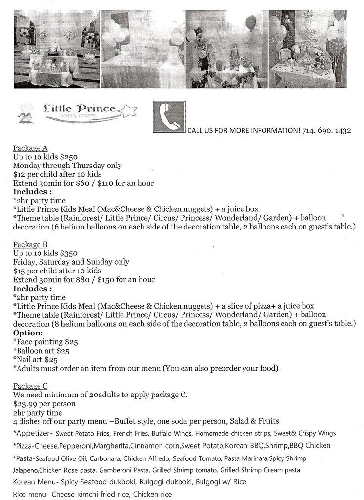 美國小王子-生日趴包套內容