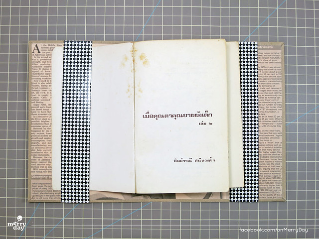 diy making book jacket from toothpaste boxes13