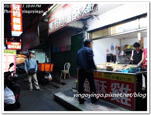 嘉義市_鹽酥雞20130324_R0073275