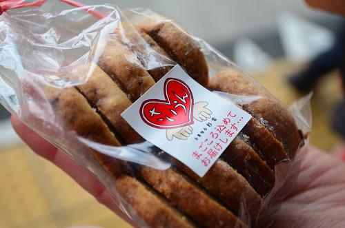 玉ねぎのクッキー