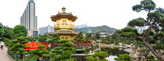 """南蓮園池圓滿閣 Pavilion of Perfection, Nan Lian Garden"" / 香港園林建築全景 Hong Kong Landscape Architecture Panorama / 中國旅遊 中国旅游 China Tourism / SML.20130329.7D.37104-SML.20130329.7D.37112-Pano.Cylindrical.156x70.P1.L1"
