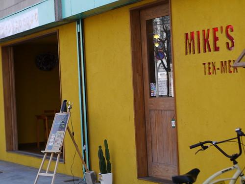 メキシコ料理専門店マイクス 横田店