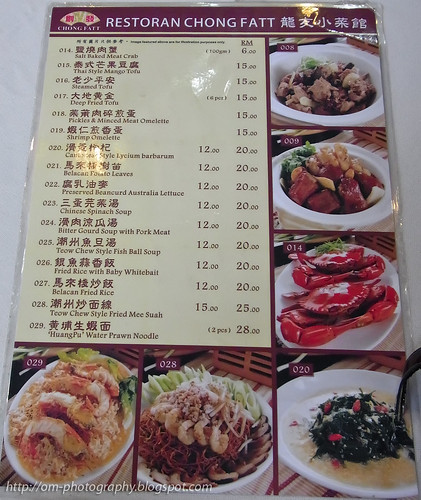 chong fatt cafe, menu 3 R0022309 copy