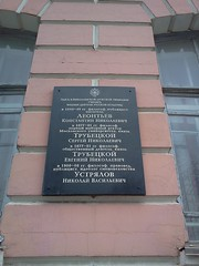 Photo of Black plaque number 12405