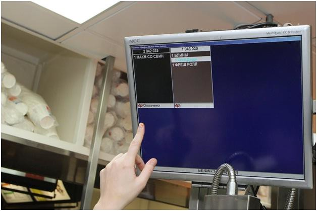 McDonalds interface