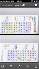 kanji_TOC