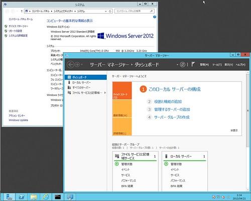 スクリーンショット(2013-04-20 20.34.46)