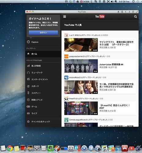 スクリーンショット 2013-04-27 0.31.15
