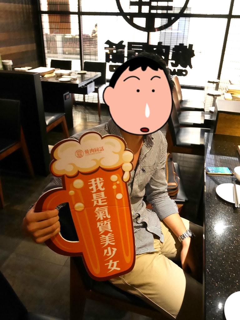 012 拷貝_meitu_1