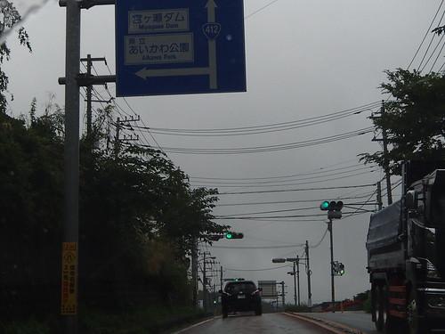日本的国道 最大号線? - naniyuutorimannen - 您说什么!