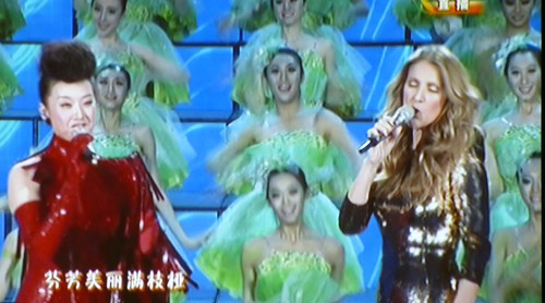 Chine-Celine Dion et Song Zhu Ying (5)