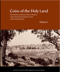 Coins of the Holy Land