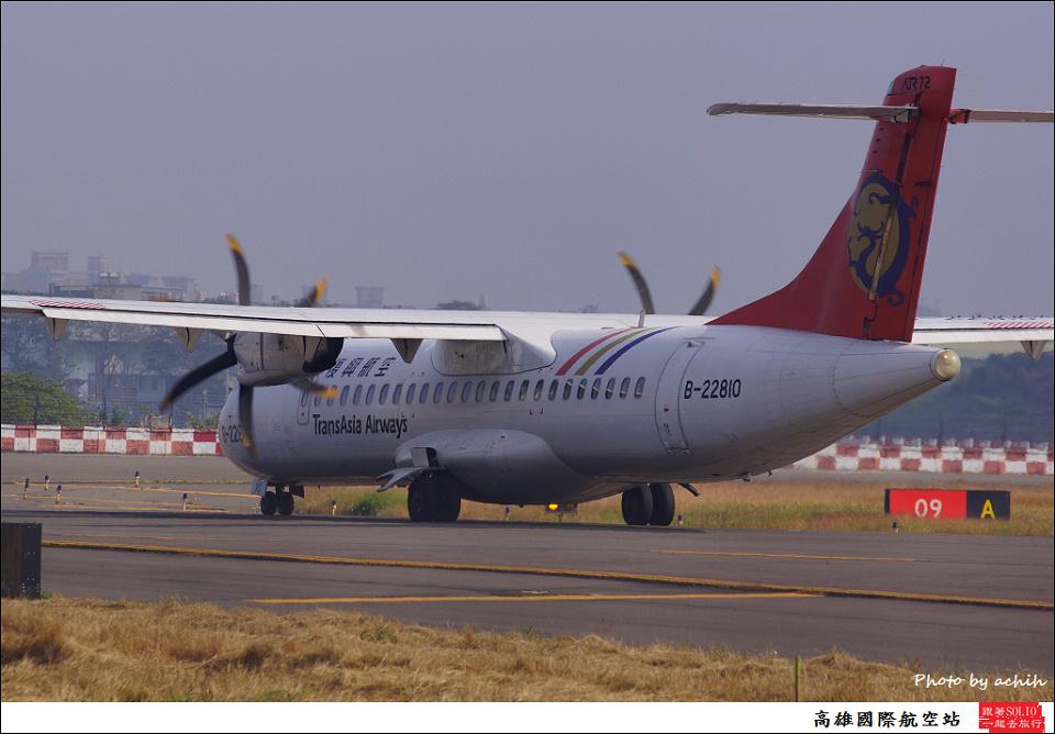 復興航空B-22810客機002