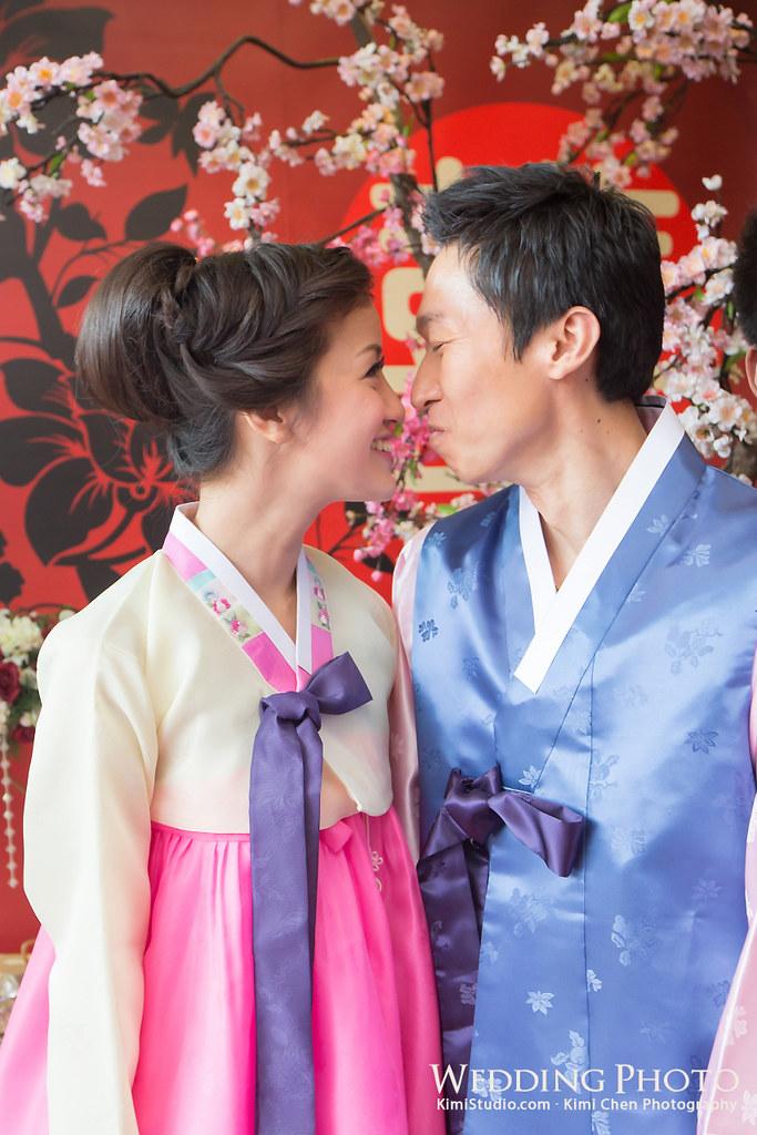 2013.01.27 Wedding-166