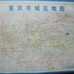 Chongqing, le mix San Francisco & Manhattan à la chinoise