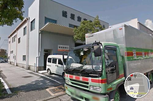 いつの間にか高知市もGoogleストリートビュー by haruhiko_iyota