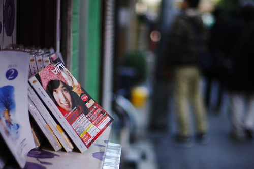 Magazines on the street