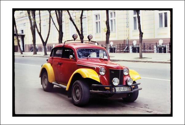 авто на Садовой