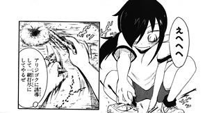 Watamote-vol2-019p
