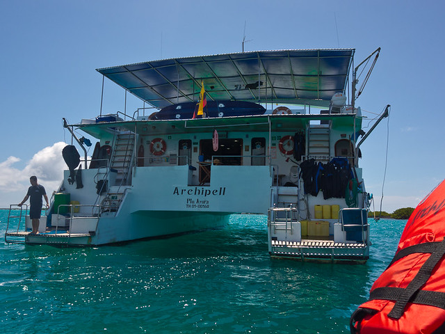 Galapagos Cruises: Archipell boarding dock