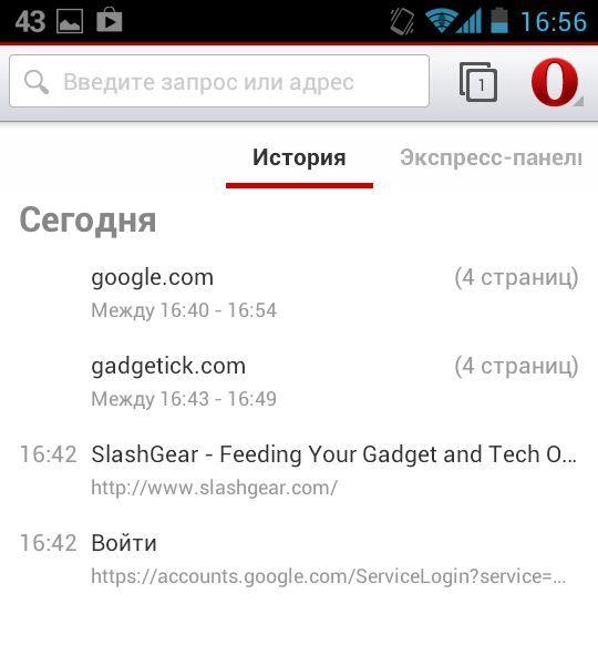 История Opera для Android