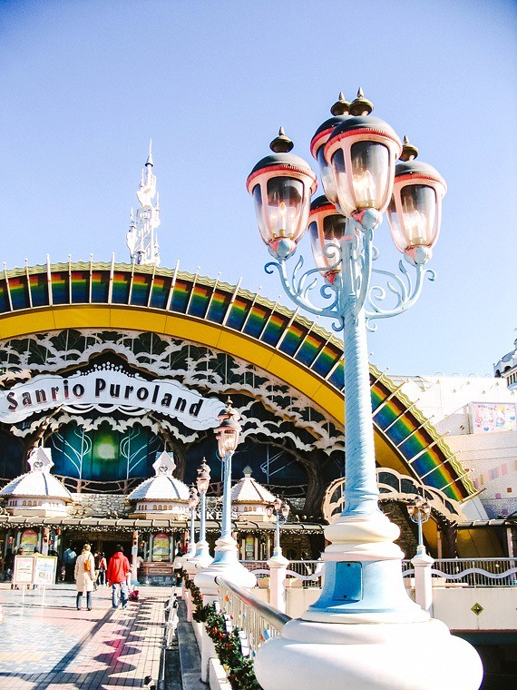 Sanrio Theme Park - Puroland - entrance
