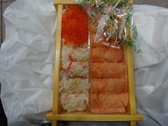 Ikura Ishikari-sushi bento